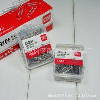 正品得力0025回形针 得力金属回形针 盒装 29MM回形针 100枚/盒