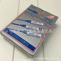供应正品自由马700记号笔 油性记号笔 箱头笔 物流记号笔 三色