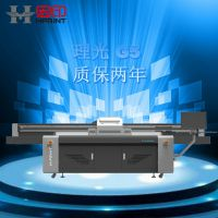 广东2513立体光栅uv打印机 玻璃光栅效果彩印机