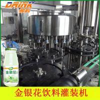 全自动金银花饮料生产设备 玻璃瓶饮料生产线