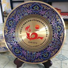 网络公司开业纪念品 集团成立20周年礼品定做 安阳高校精品奖盘批发
