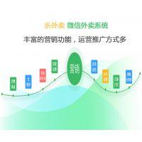县城外卖平台创业前景及在各领域的广泛应用