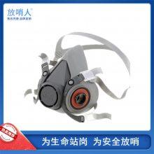 3M6200 防毒面具 双盒防毒面具