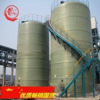 供应立式食用醋酿造罐 食品级玻璃钢容器——河北龙轩