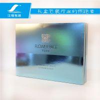 广州厂家供应套装护肤品纸盒 精美嫩白换肤套装包装盒 免费设计