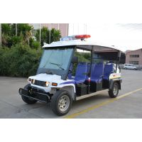 电动观光车 新能源三排电动游览车 定做电动巡逻车
