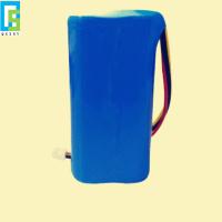 足容7.4V18650锂电池组2500mah 定制加保护板出线18650电池组