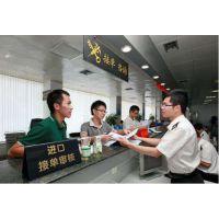 私人家具香港进口报关代理,深圳家具灯具进口清关代理公司