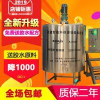 凯建新型智能小型电加热反应釜 胶水反应釜