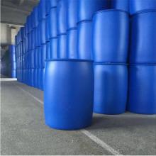 山东二氯丙烷厂家现货低价格配送78-87-5