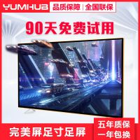 32寸液晶电视智能高清40寸电视LED平板网络电视机OEM厂家批发特卖