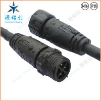 M16塑胶螺帽四芯公母对接防水连接器/LED/路灯/尼龙防水接头