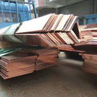 哈尔滨紫铜排T2电力裸铜排TMY-镀锡铜母排