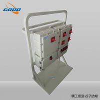 防爆配电柜防爆配电柜定做工厂成套防爆高低压配电柜货源厂家
