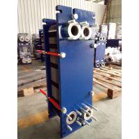 四川艾保板式换热器 中央空调配套板式换热器 洗浴采暖换热机组 热水锅炉板换