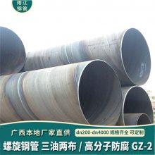 q345b螺旋钢管供应商-防城港螺旋钢管哪家好