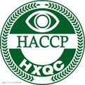 HACCP食品卫生与安全管理体系、ISO22000认证