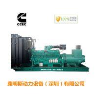 1200KW重庆康明斯柴油发电机组规格型号KTA50-G8