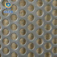 加工定制 不锈钢圆形孔冲孔板 耐磨机械防护罩 外墙装饰洞洞板