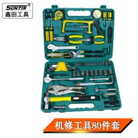 鑫田80件套机修工具套装汽汽车维修套筒汽保随车维修组合套装工具