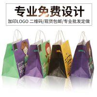 厂家直销手提纸袋定做 方底环保礼品纸袋子定制 外卖便当袋