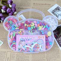 一件批发儿童DIY串珠编织手链早教彩色手工散珠益智玩具熊头盒装