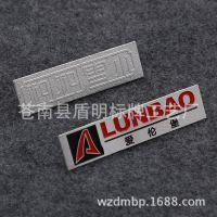 产品热推优质耐用厂家LOGO标志牌家具标牌订购 铭牌
