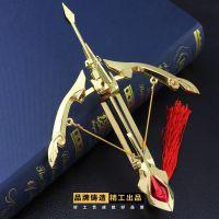 王者兵器模型 虞姬霸王别姬 森之风灵 凯尔特女王小弓箭摆件挂件