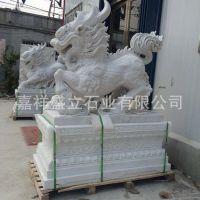 厂家直销动物石头麒麟 风水摆件麒麟 汉白玉雕刻石麒麟
