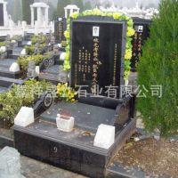 加工定做石雕大理石墓碑 墓地陵园家族豪华碑 可批发