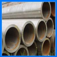福建现货供应30CrMo合金钢管  20CrMo大口径合金管 规格齐全