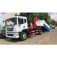供应(16-18)方压缩垃圾车价格配置参数
