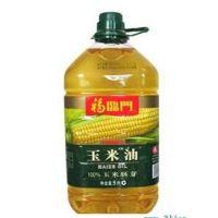 九三大豆油收购-崇文区大豆油-硕达回收(查看)