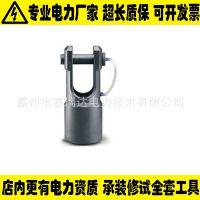 供应 HYCP-451000HE 进口分体式液压压接钳 分体式压接钳