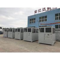 3D玻璃热弯机专用风冷式冷水机冰水机 集中供冷优化车间