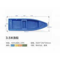 2.6米渔船批发 耐撞击渔船可载重350kg养殖渔船批发
