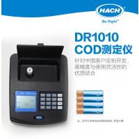 美国哈希DR1010水质 COD 测定仪