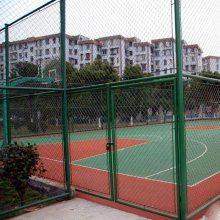 体育场围网生产厂家-球场专用护栏网-支持一件代发