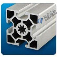 6060流水线铝型材 生产厂家 工业铝型材