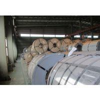出售硅钢片B50A350无取向电工钢,矽钢片,硅钢条料,尾卷 可代分条加工