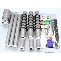 藏大NLS-10/3.1三芯冷缩电缆户内终端接头安装工艺冷缩电缆终端供应商