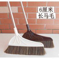 加长杆猪鬃毛扫把单个家用不锈钢杆软毛扫把扫地笤帚扫帚清扫灰尘