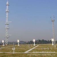 厂家专业生产测风塔、拉线测风塔、测风杆梯度观测塔