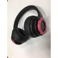 2018新款网红直播k歌蓝牙耳机 可折叠耳机 头戴轻便游戏耳机