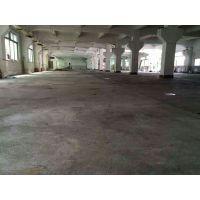 承接东莞莞城水泥地翻新-南城厂房地面抛光-东城工厂地坪硬化