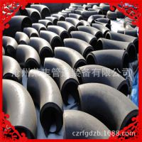 【定制】dn100的90度镀锌弯头 316l弯头  焊接dn1200弯头质优价廉