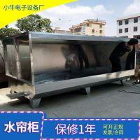 东莞环保型水帘柜 双工位喷漆柜 不锈钢水濂柜厂家非标定制水淋柜