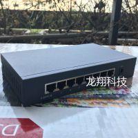 海康威视DS-3E0508-E 8口普通千兆交换机 监控网络