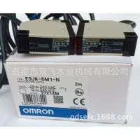 直销 砂光机配件 E3JK-5DM1-N E3JK-5L-N 砂光机对射型光电传感器
