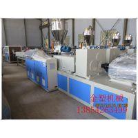 PVC管材生产线 大口径PVC管材挤出设备